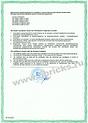Европейский сертификат CE на станки 5bricks