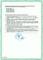 Европейский сертификат качества  CE 5bricks