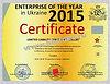 сертификат 5bricks лучшее предприятие