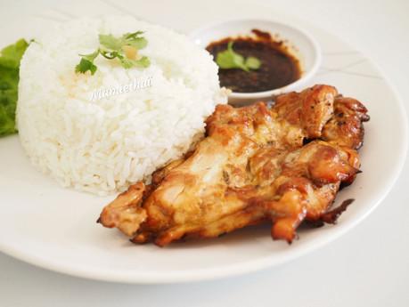 Cuisse de poulet marinée