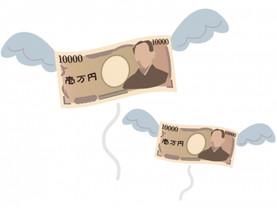 年間売電額300万円の5%ロスは20年で300万円の損失です