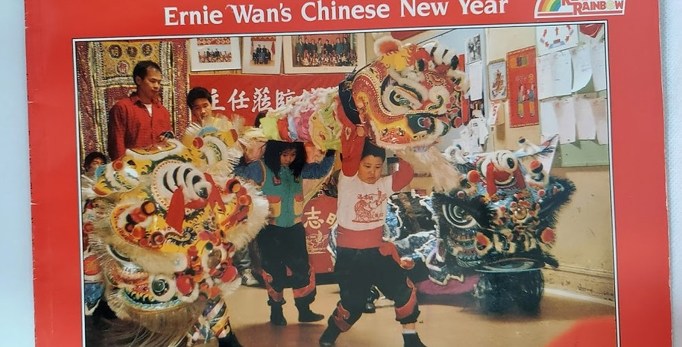 Lion Dancer Ernie Wan's Chinese New Year by Kate Waters and Madeline Slovenz-Low