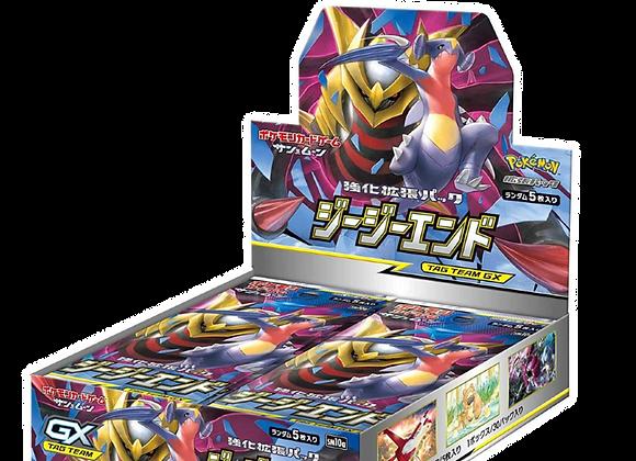 Pokémon GG End Japanese Booster Box