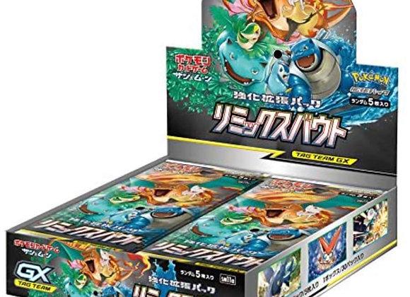 Pokémon Remix Bout Booster Box