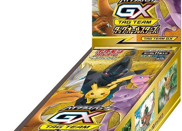 Pokémon GX All Stars Booster Box