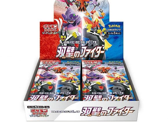 Pokémon Matchless Fighters Booster Box