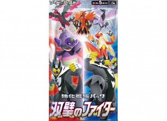 Pokémon Matchless Fighters single pack