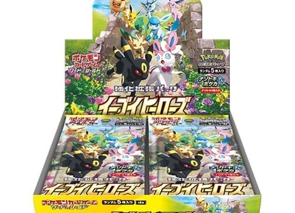 Pokémon Eevee Heores booster Box