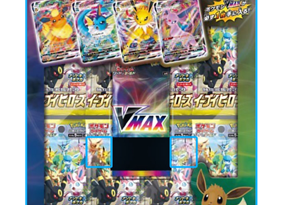 Pokémon Eevee Heores VMAX box
