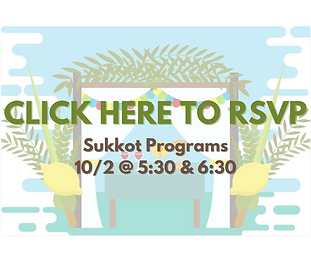 CLick here to rsvp.png