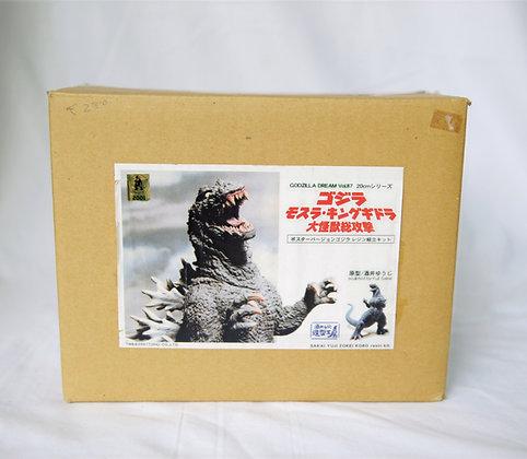 Model Kit - Yuji Sakai Sculpted GMK Godzilla 2001