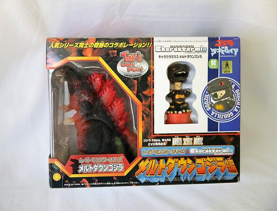 Bandai Dream Project Godzilla Meltdown - MIB