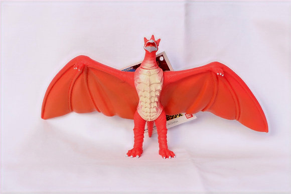 Bandai Fire Rodan - With Tag