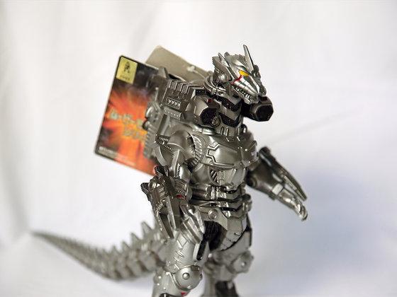 Bandai Kiryu 2004 Heavy Arms (Grey Pack) - With Tag