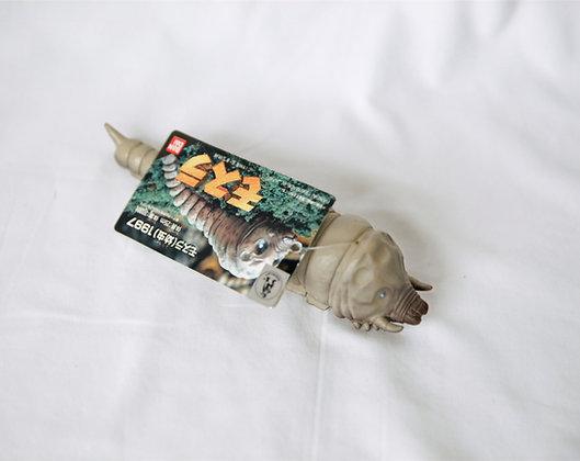 Bandai Mothra Larva 1997 - With Tag