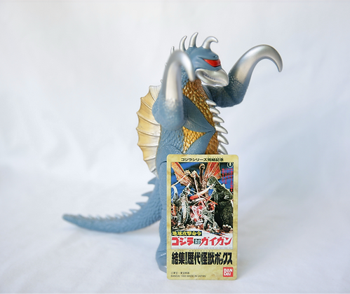 Bandai Godzilla 1995 Memorial Box - Gigan - WithTag