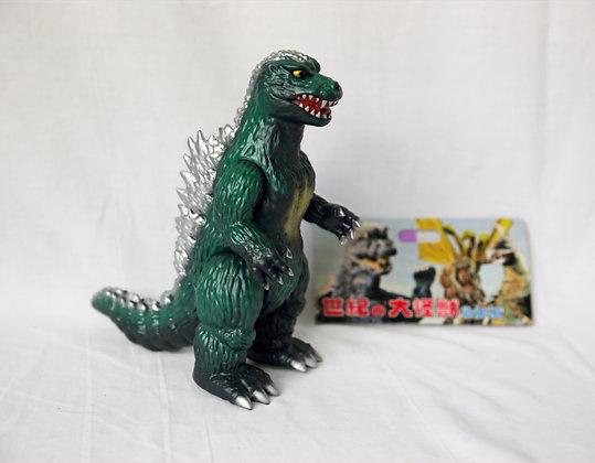 Marmit Godzilla 1954 Concept Art Version