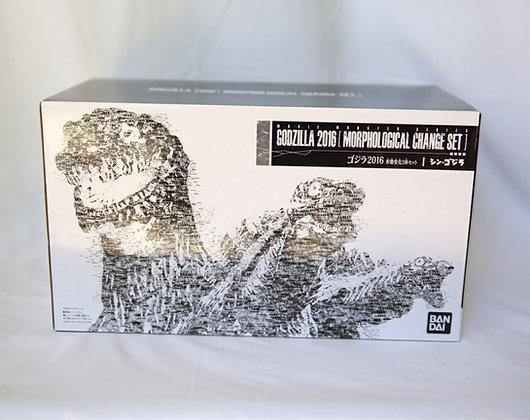 Bandai Premium Shin Godzilla Trio - MIB
