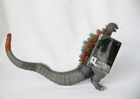 Bandai Shin Godzilla - Godzilla Store Excluisve - With Tag