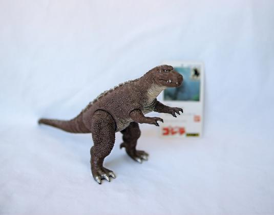 Bandai Godzillasaurus - With Tag
