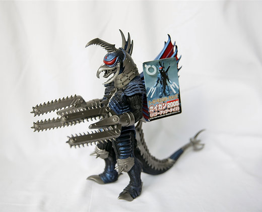Bandai Gigan 2005 - Chainsaw Arms - With Tag