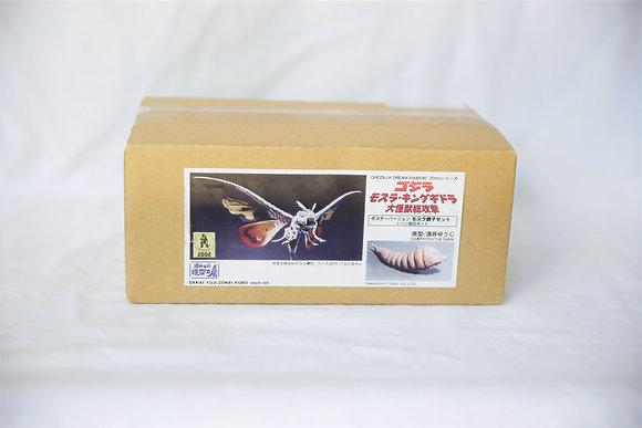 Model Kit - Yuji Sakai Sculpted GMK Mothra 2001