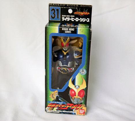 Bandai Kamen Rider Agito Storm Form
