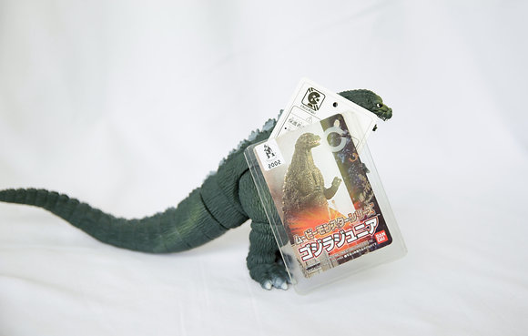 Bandai Godzilla Jr - With Tag