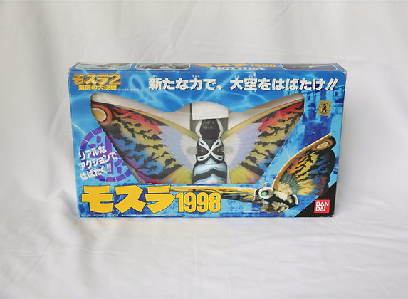 Bandai Mothra 1998 - With Box