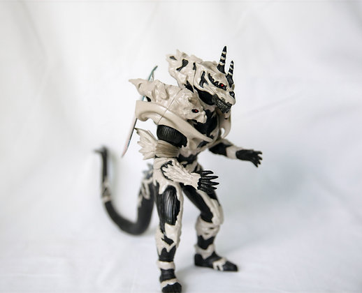 Bandai Monster X - With Tag