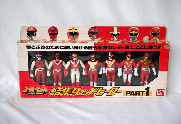 Super Sentai Bandai Red Hero vintage set 1993