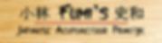 Acupunctuur - Leiden, Acupunctuur-Leiden, Acupunctuur Leiden, Leiden acupunctuur, Japanse Toyohari acupunctuur onderscheidt zich van andere soorten acupunctuur doordat de naald niet door het huid heen gaat tijdens de behandeling. Dit maakt de behandeling zeer rustgevend, zonder enig gevoel van ongemak of pijn.