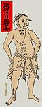 Acupunctuur Leiden, Leiden Acupunctuur, Acupunctuur Leiden Zuid-Holland, Acupunctuur Leiderdorp, Acupunctuur Oegstgeest, Acupunctuur Sassenheim, Acupunctuur Zoeterwoude, Acupunctuur Voorschoten, Acupunctuur Stompwijk, Acupunctuur Westeinde, Acupunctuur Groenendijk