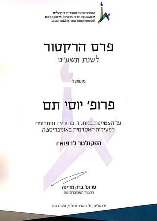 Yossi Tam is the Awardee of the Rector Award