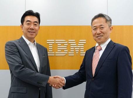 IBM Q Network参加企業となりました