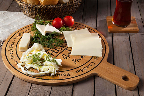 Bambum Asiago Cheese Serving Tray - (B2640)