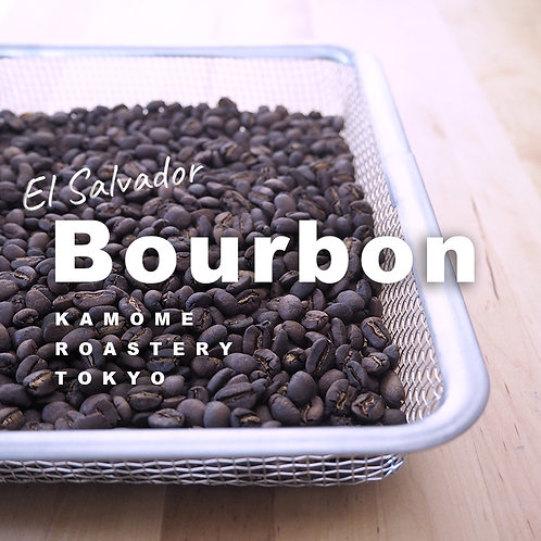 コーヒー豆『ブルボン』の写真