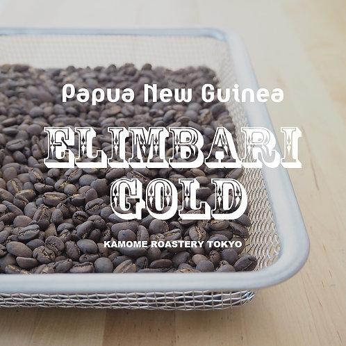 焙煎コーヒー豆『エリンバリゴールド』の写真