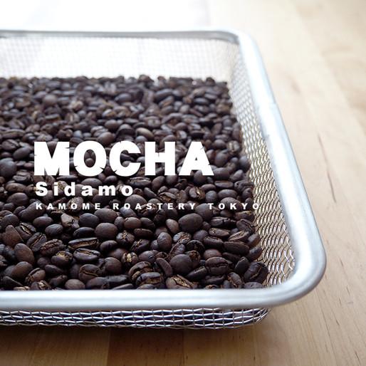 【オーダー型】焙煎コーヒー豆を贈ろう!