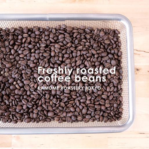 オーダー型焙煎コーヒー豆のオンラインショップ『カモメロースタリ東京』です。