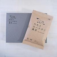カモメロースタリ東京のコーヒー豆配送時パッケージ