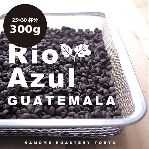 リオ・アズール『青い川』 グアテマラ コーヒー豆300g 【受注後焙煎】