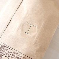 カモメロースタリ東京のコーヒー豆パッケージのバルブの写真