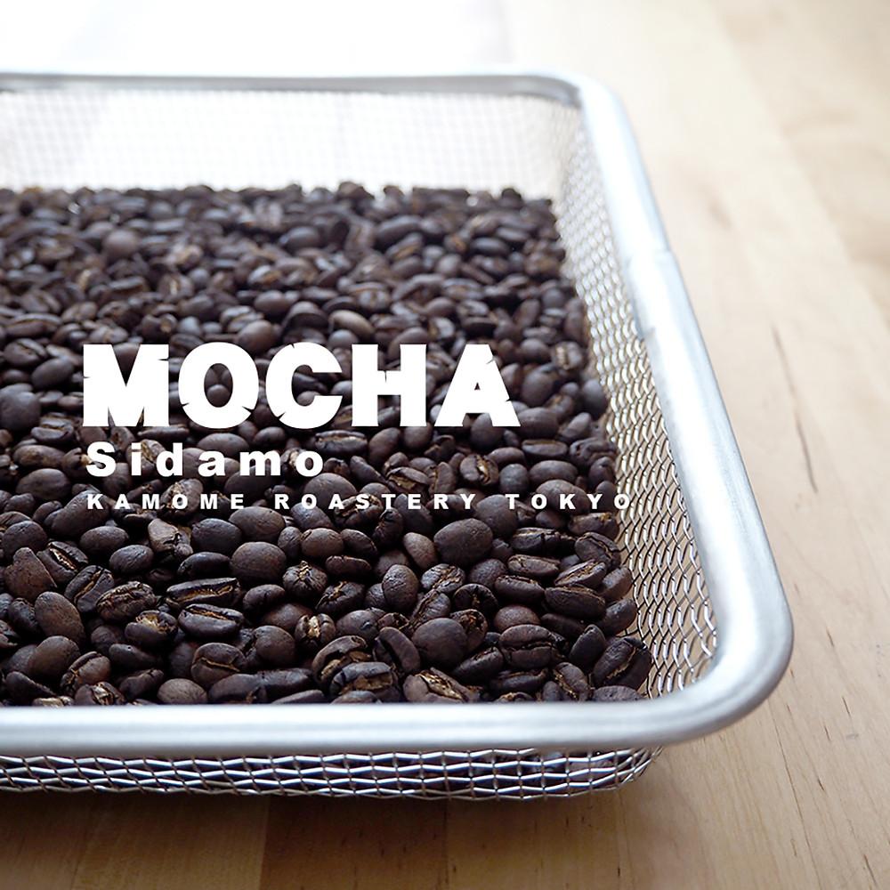 優しい酸味が魅力のモカコーヒーの写真