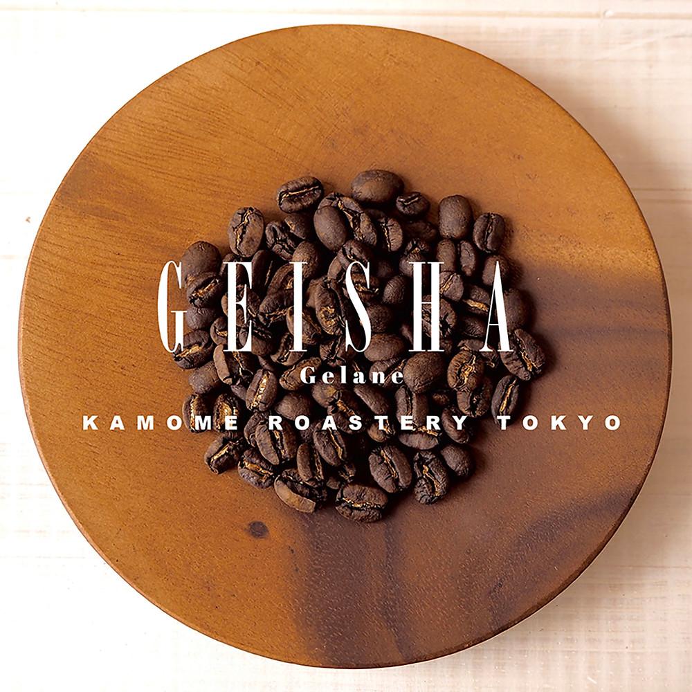 フローラルな香りが特徴のゲイシャのコーヒー豆