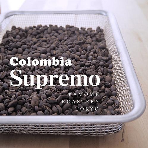 コロンビア『スプレモ』コーヒー豆100g 【受注後焙煎】