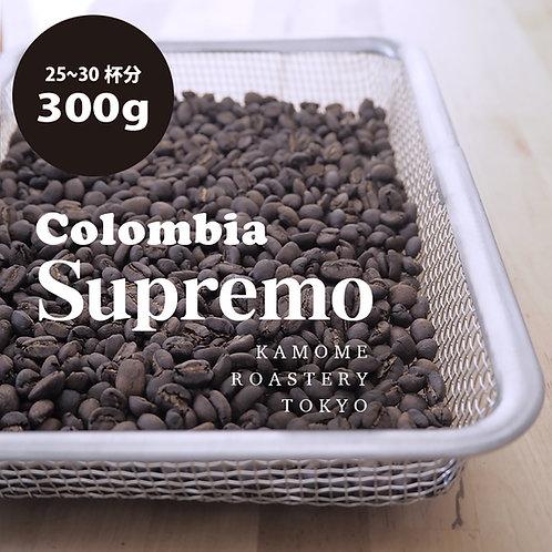 コロンビア『スプレモ』コーヒー豆300g 【受注後焙煎】