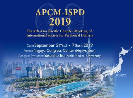 演題発表してきました@APCM-ISPD 2019/9/5-7