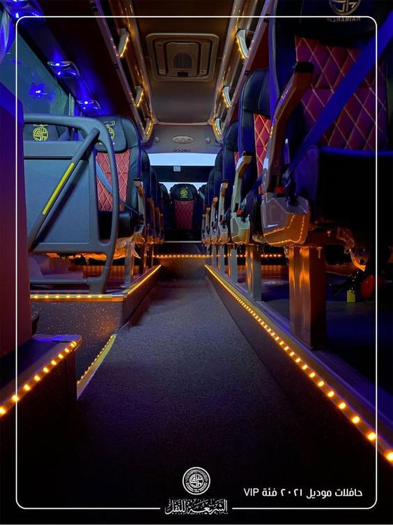 Al Shariah Bus interior