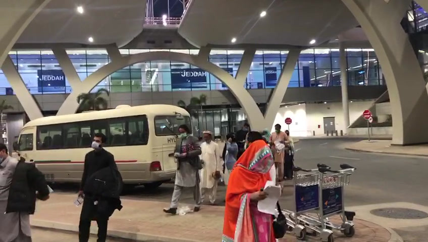 Receiving Pligrims in the airport